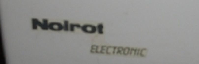 Конвектор Нуаро — отличное решение для отопления дома