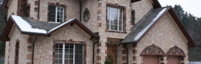 Отделка дома искусственным камнем — что нужно знать