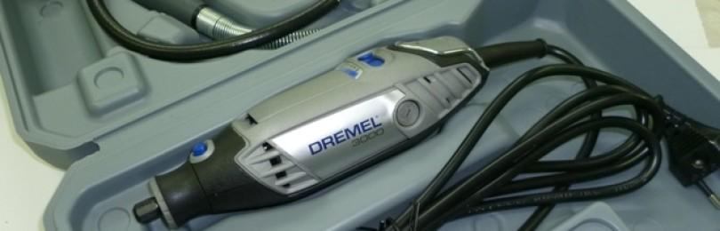 Профессиональный гравер Dremel 3000. Отличная вещь за свои деньги.