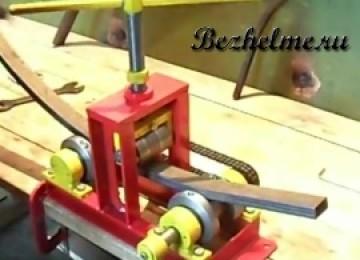 Как согнуть профильную (квадратную) трубу.