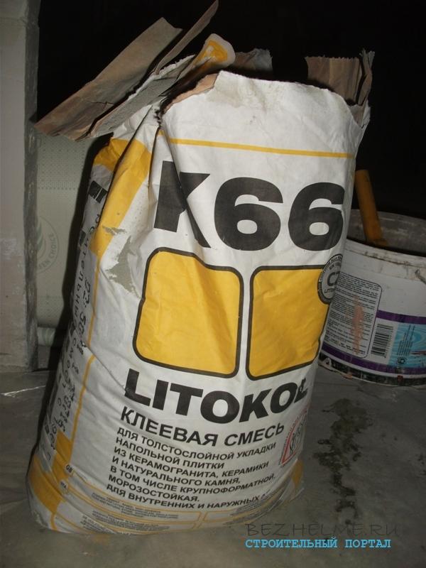kley-litokol